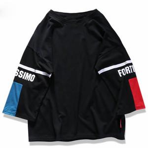 Letter Printed Patchwork T-shirts Men's 2018 Summer Streetwear Cotton Men Casual Hip Hop Short Sleeve T Shrits