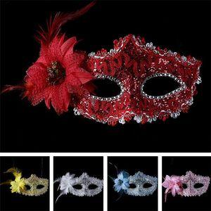 새로운 스타일 Masquerade 남녀 반 마스크 섹시한 베네 치안 마스크 할로윈 파티 마스크 공주 마스크