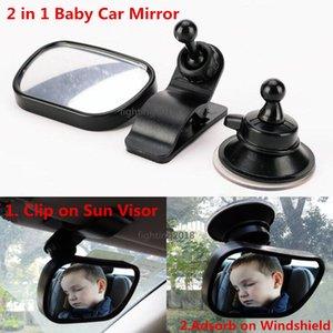 Specchietto retrovisore acrilico infrangibile Specchietto retrovisore per neonati Specchietto per bambini multifunzione facilmente osservabile