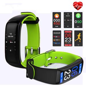P1 Plus H1 Pulsera Inteligente Pulsera de Fitness Monitor de Ritmo Cardíaco Más Exacto Presión Arterial Pantalla Táctil Colorida PK Fitbits S2