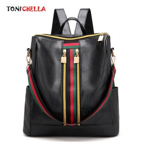 Mummy Diaper Bags PU Leather Women Travel Backpack Fashion Stripe Casual Mochila Waterproof Nursing Baby Care Nappy Bag CL5516