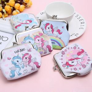 Girls Purses Cartoon Pattern Cute Flamingo Key Buckle Bag Small Volume PU Zero Wallet Home Storage
