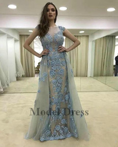 2018 Gorgeous Ice Blue New Prom Dresses Capped Sleeve Vintage Lace with Beads Detachable Skirt Girl Celebrity Pageant Gowns Luxury