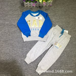 Kids Clothing Set Autumn And Winter Children's Garment In Child Pullover Spelling Coloured Sleeves Circle Material Will High Quality Suit