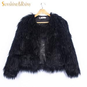 기능 소녀를위한 세련된 모피 자켓 가을 어린이의 재킷과 코트 폭포 아기 소녀의 모피 코트 아동의 아우터 2-10Y Y1892112