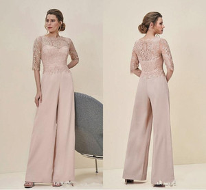 2018 الوردي حللا الدانتيل نصف الأكمام زفاف فستان الزفاف سستة العودة أم طويل من العروس بانت الدعاوى مخصص