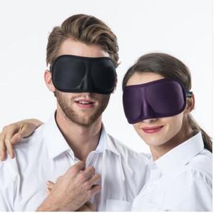 3D Ultra-yumuşak nefes kumaş Siperliği Uyku Göz Maskesi Taşınabilir Seyahat Uyku Istirahat Yardım Göz Maskesi Kapak Göz Yama uyku maskesi