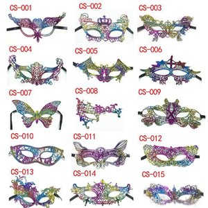 Ventas al por mayor 16 diseños Rainbow Lace Halloween media mascarilla decoración del partido mascarada máscaras Craft Party Favor navidad evento decoración