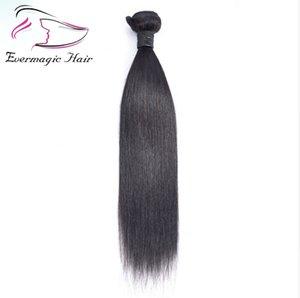 Evermagic Malaysian Straight Hair 100% Bundles de cheveux humains Extension de cheveux non-Remy Couleur naturelle Peut acheter 3