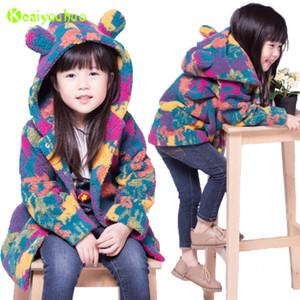 KEAIYOUHUO 2017 зимние девушки куртка дети теплый камуфляж Руно пальто дети верхняя одежда Детская девочка пальто куртка для девочек одежда