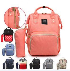 9 ألوان الأم حقيبة الظهر حفاضات حقائب الأم الأمومة حفاضات حقيبة كبيرة الحجم في الهواء الطلق حقائب السفر المنظم