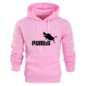 새로운 재미 있은 Pumba Hoodies 남자의 운동복면 2018 년 가을 겨울 남자 운동복 남성 두껍은 풀오버 캐주얼 코트 M-XXL