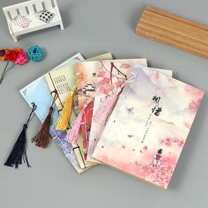 사랑스러운 중국 고전 수제 핸드 크래프트 작문 도서 일기 사무실 학교 편지지 선물 중국어 스타일 스케치 메모 노트북