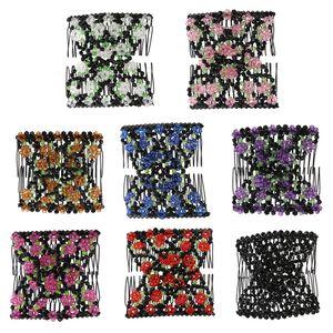 Старинные цветочные эластичные волосы бусины Combs Double Magic Slide Metal Comb Clip HairPins для женщин Аксессуары для волос Подарок