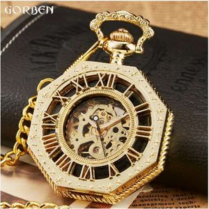 FOB 체인과 럭셔리 6 각형 로마 숫자 포켓 시계 Steampunk 전체 철강 기계 손으로 골드 포켓 시계 태엽