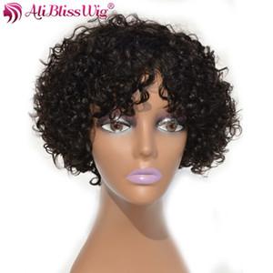AliBlissWig Court Perruques De Cheveux Humains Pour Les Femmes Noires Perruques Frisées Naturel Couleur Brésilien Remy Machine À Cheveux Fait Cap Moyen