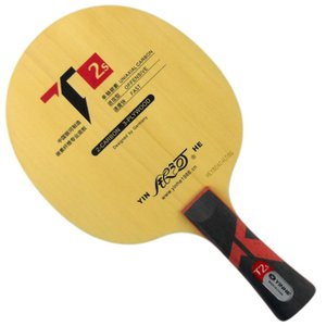 Galaxy YINHE T2s (UNIAXIAL CARBON, T-2 Upgrade)Table Tennis   PingPong Racket