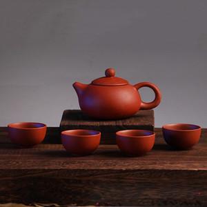 Китайский традиционный путешествия чайный сервиз фиолетовый глины Кунг-Фу чайный сервиз чашка чая кружка пакет Керамический подарок чайник с подарочной коробке