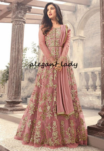 Blush Hunter Anarkali Costume De Bal Robes De Mariée 2019 Dubaï Arabe Abaya Caftan Indien Dentelle Or Applique Soirée Robe Robe avec Ruban