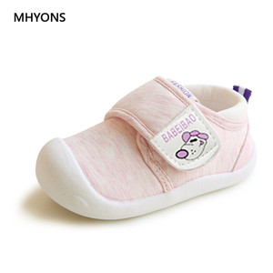 MHYONS 2018 New Spring Autumn Children Shoes Boys Breathable Canvas Shoes Boys & Girls Not Smelly Foot Kids Baby Sneakers