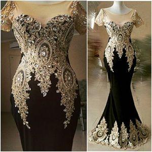 Vestidos de fiesta negros 2019 Fiesta formal de la noche Vestidos de desfile Cuentas Cristales Sirena Africana Dubai Lycra Cap Manga Cuello transparente Barato