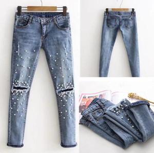 Женская мода Разрушенные рваные жемчужные узкие джинсовые брюки парни джинсы брюки женские повседневные повседневные джинсовые брюки одежда