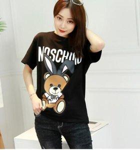 Europa Italia Rabit Bear camiseta Hombres de moda Mujeres Super lindo oso conejo delantera y trasera camiseta de conejo de impresión