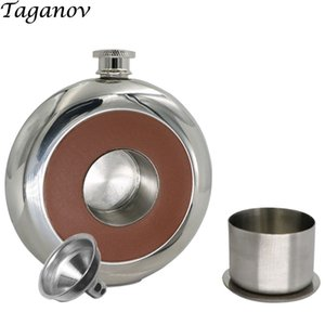 Whisky PU Leather Pie Hip Flask 5 OZ 150 ML Fine 304 Stainless Steel With a Small Glass Funnel Wine Pot Cup Barware Wine Bole
