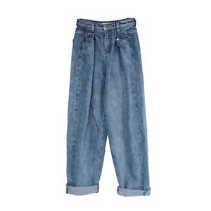 MOBTRS Jeans Jeans Moda Retro Mujer Calle Delgado populares para mujer pantalones de cintura alta pierna ancha