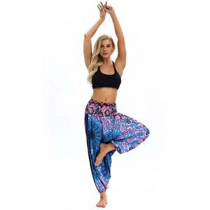 2020 Mulheres Lantern Pant Yoga Sport calças confortáveis Tailândia Dança do Ventre largas Praia Calças Melhor Qualkity frete grátis