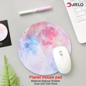 JIELO mouse pad 2018 تم تخصيص أحدث تصميم فني إبداعي بلانيت حصريًا جودة عالية للانزلاق مقاومة للماء للأزياء