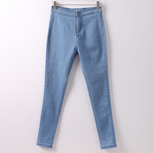 Röhrenjeans Damen Pantalon Damen Denimhosen Stretch Damen farbige Röhrenjeans mit hoher Taille Jeggings Jean Damen