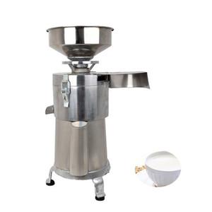 BEIJAMEI 110V 220V moedor de polpação máquina atrito moinho refinador Escória máquina de separação de lama de leite de soja máquina de coalhada de feijão