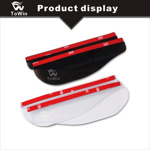 Rain Eyebrow Board, Rain Remover Mirror Side Mirror Cover Accesorios para automóviles a prueba de lluvia / Versión actualizada / mejorado / grueso / Alta calidad.