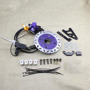 Elektrikli Araba Modifiye Yağ Fren Modifiye 110 Davul Fren Modifiye Hidrolik Disk Fren Frenleme Gücü, Emniyet, Yüksek Hassasiyet