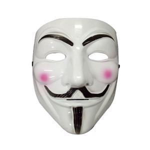 Máscaras en forma de V Para Hombres Accesorios de disfraces de Halloween Máscaras del partido de Vendetta Máscara masculina clásica Cosplay para hombre Máscara blanca amarilla Accesorios