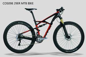 COS098 인기 저렴한 중국 공급 업체 탄소 섬유 서스펜션 MTB 산악 자전거 자전거 액세서리 부품 프레임 29er 무료 배송