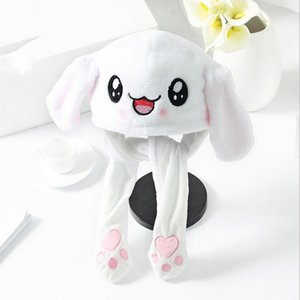 Seioum Plush Moving  Ears Hat Douyin Hand Pinching Ear To Move Vertical Ears Cap Kids Women Party Stage Performance Gifts