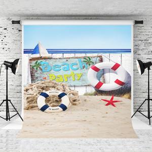 Dream 5x7ft Beach Party Backdrops 열대 여름 바다 사진 작가 사진 스튜디오 어린이를위한 배경 사진 스튜디오