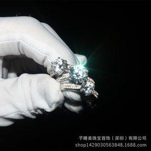 Starlight Diamond Ring 2 Carat Placage d'argent 3 carats PT950 Platinum Haute teneur en carbone Plaid
