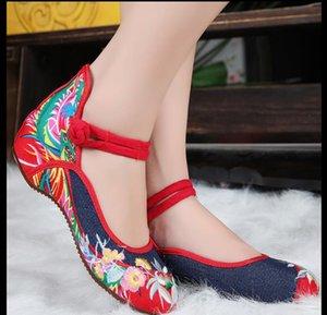 CALDO Nuove scarpe da donna Moda Scarpe piatte colorate Scarpe pigri di alta qualità primavera estate Le vecchie scarpe di Pechino