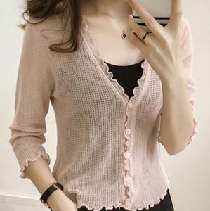 2018 hausse les épaules pour les costumes de tricot féminin blusa tricot automne femmes sexy pull à manches longues cardigan veste femme S356