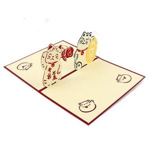 3D Pop Up Best Wish of Making Money поздравительные открытки Maneki Neko Lucky Cat Wish Открытка для бизнеса бесплатная доставка