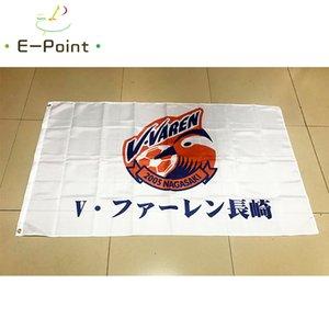 Bandera de Japón V-Varen Nagasaki 3 * 5 pies (90 cm * 150 cm) Bandera de poliéster Decoración de bandera Bandera de vuelo jardín de casa Regalos festivos