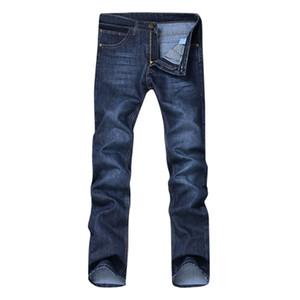 FeiTong men's casual pants Men's Casual Autumn Denim Cotton Hip Hop Loose Work Long Trousers Jeans Pants