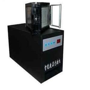 Kendinden Mürekkepli Flaş Damga Mühür Maker Işığa makinesi akıllı otomatik