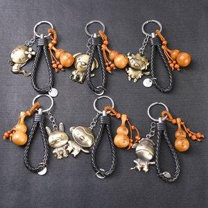 سبيكة اثنا عشر الصينية زودياك الحيوان الحظ الحلي-الخشب القرع كيرينغ مع بو اليد حبل حقيبة سيارة مفتاح قلادة سحر الحلي