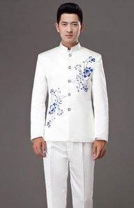 Blue and white porcelain chorus costume adult dance clothes guzheng performance poetry recital performances for men and women