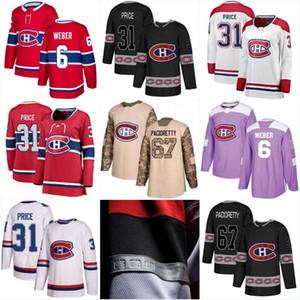 15 Jesperi Kotkaniemi 새 시즌 Montreal Canadiens 저지 13 Max Domi 63 Matthew Peca 96 Hayden Verbeek 62 Artturi Lehkonen Hockey Jerseys