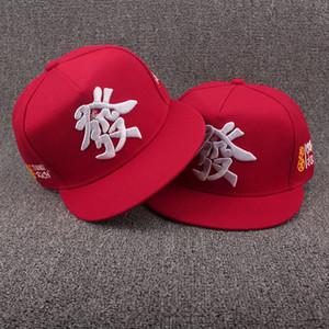 Neue gestickte chinesische Hip Hut-Hysteresen-Baseballmützen Mann Frauen Red Strapback Hüte Dad Fest Caps Casquette Gorras
